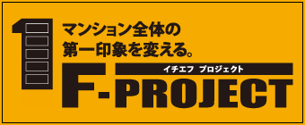 1F-Project